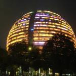 Foto de InterContinental Hangzhou