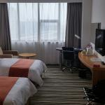 Photo de Holiday Inn Express Putuo Shanghai