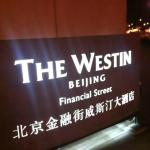 Photo de The Westin Beijing Financial Street