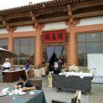 Photo of Silk Road Dunhuang Hotel