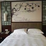 Photo of Grand Link Hotel Guilin