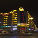 Home Inn Yanji Changbaishan Road의 사진