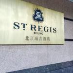 Photo of The St. Regis Beijing