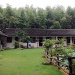 Photo of Naturalhome Hotel Moganshan Deqing
