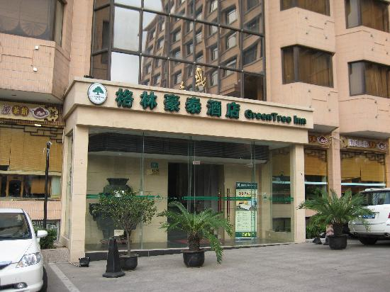 Green Tree Inn (Shanghai Yan'an Middle Road)