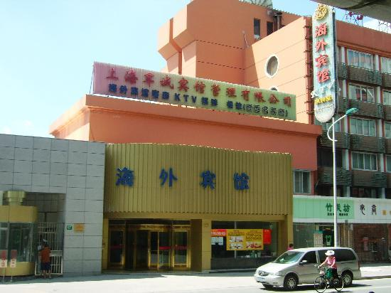 Hai Wai Hotel