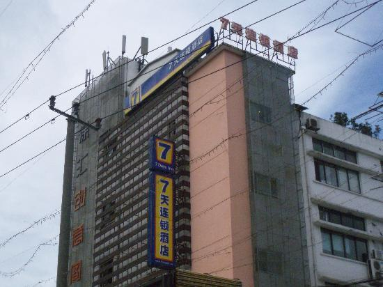 ‪7 Days Inn (Shanghai Guangda)‬
