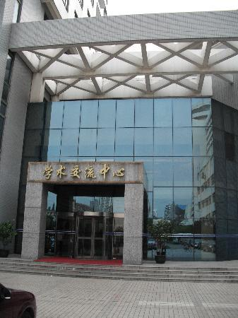 Huashen Academy Exchange Center Yifu Building