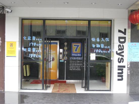 7 Days Inn Guangzhou Jiangnan West Road