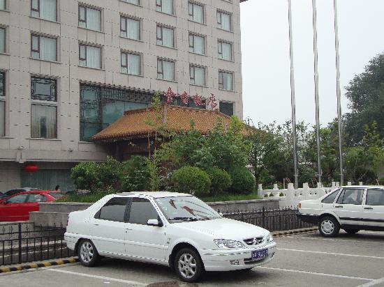 Photo of Jintai Hotel Beijing
