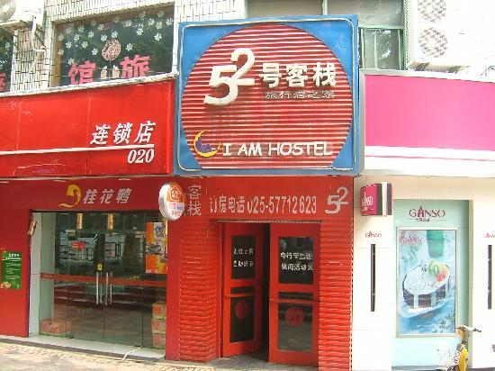 Photo of I Am Hostel Nanjing