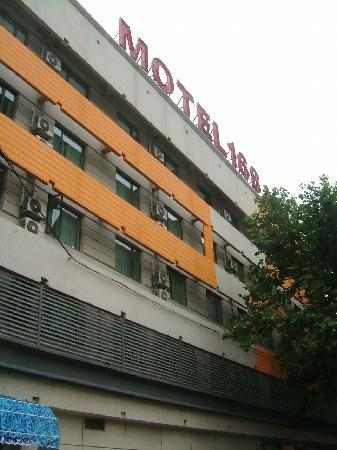Motel 168 (Nanjing Train Station )