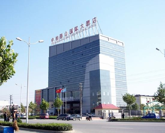 Petrochina Yanshan International Hotel