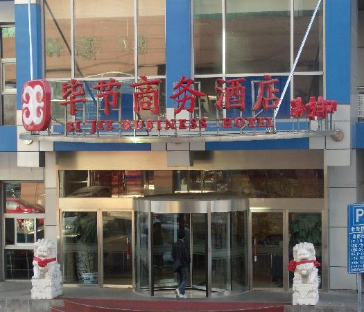 Bijie Business Hotel