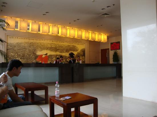 Photo of Xizhimen Guest House Beijing