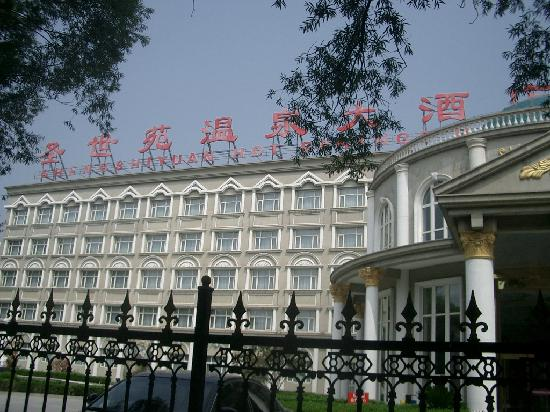 Shengshiyuan Training Center