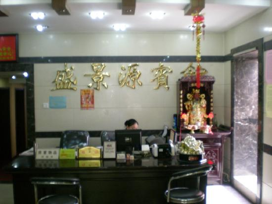 Photo of Shengjingyuan Hotel Beijing