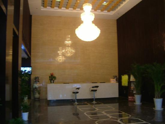 Photo of Orang Hotel Nanjing Donghuamen