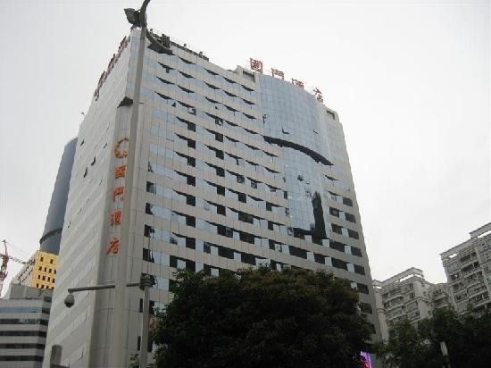 Photo of Guo Men Hotel Guangzhou
