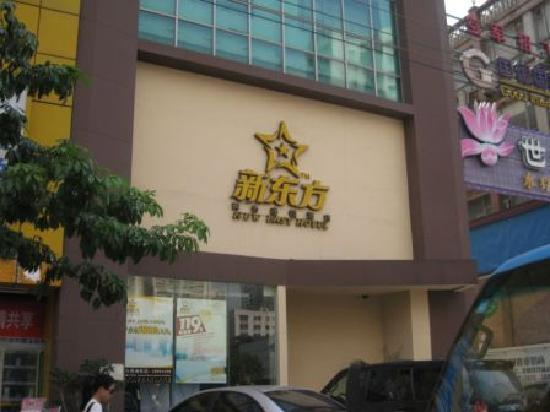 New East Hotel (Guangzhou Tianhe East)