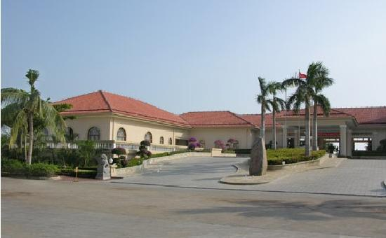 Photo of Armed Police Sanatorium Sanya