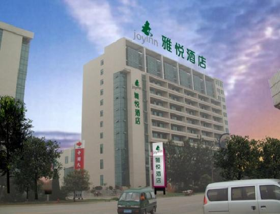 Photo of Joy Inn (Beijing Chongwenmen)