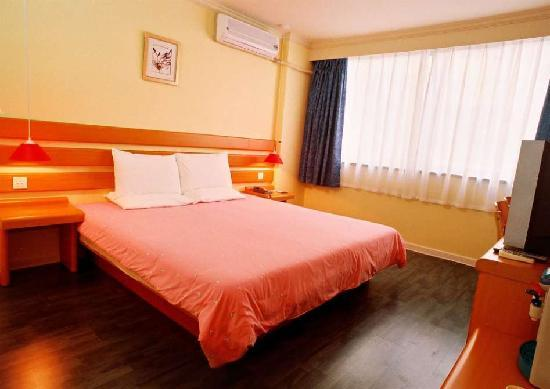 Home Inn Hangzhou Shixin North Road Jianshe 3rd Metro Station