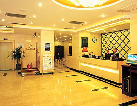 Photo of Hongqiao International Hotel Xi'an