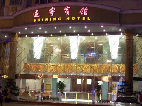 Photo of Suining Hotel Chengdu