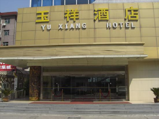 Photo of Yuxiang Hotel Xi'an