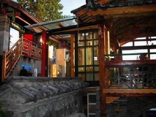Photo of MCA Lijiang Hotel