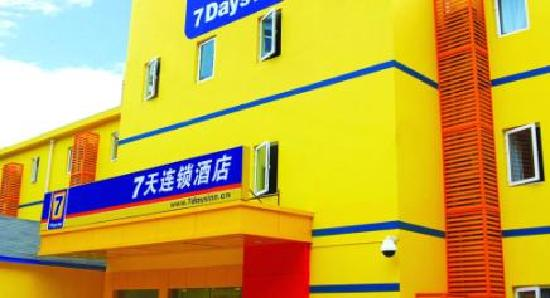 Photo of 7 Days Inn Shenzhen Nanhai Avenue Shekou Wal-Mart