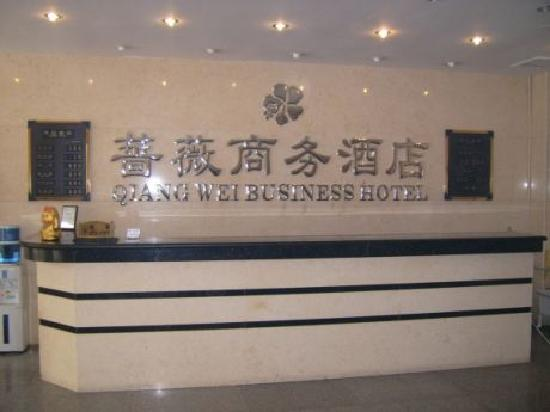 Rose Business Hotel