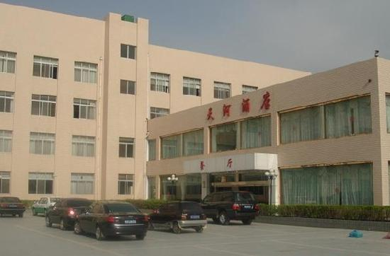 Tianhe Hotel