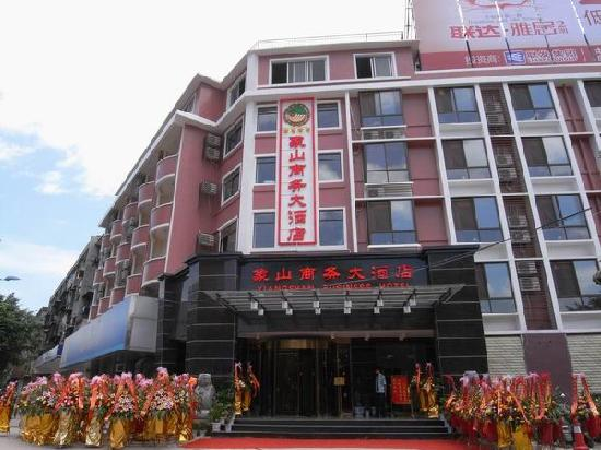 Guilin Xiangshan Business Hotel