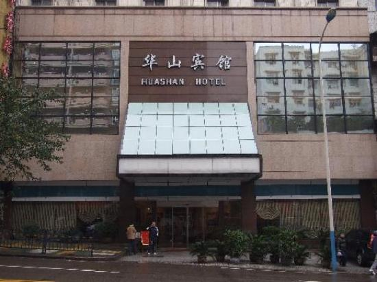 Photo of Huashan Hotel Chongqing