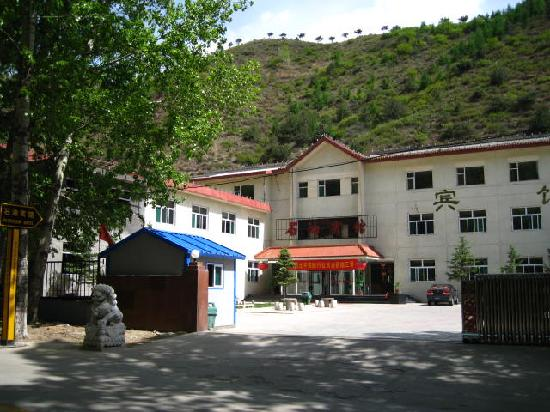 Photo of Shiyou Hotel Wutaishan