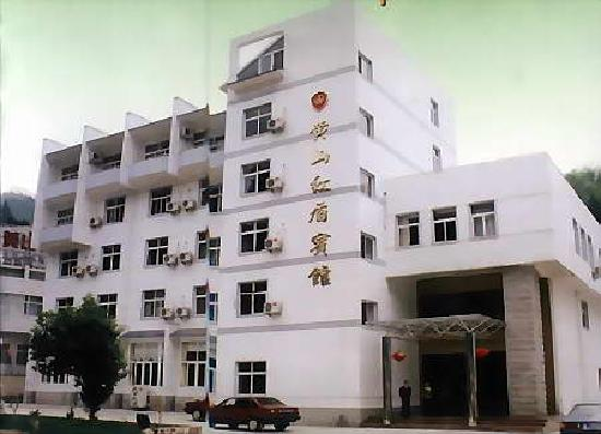 Hongdun Hotel