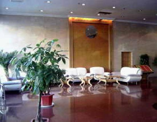 Photo of Yihe Hotel Baoji