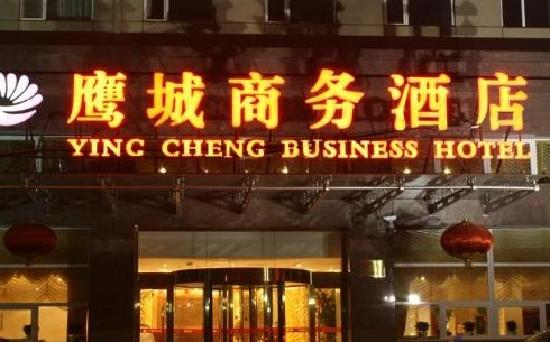 Yingcheng Business Hotel