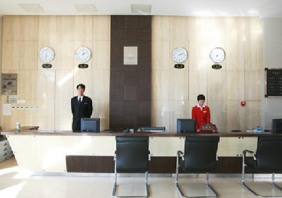 Photo of Tianxun Hotel, Worker'S Daily Beijing