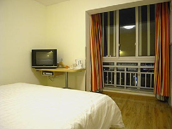 7 Days Inn (Chongqing Guanyinqiao)