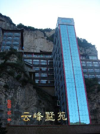 Photo of Yunfengshuyuan Hotel Jiexiu