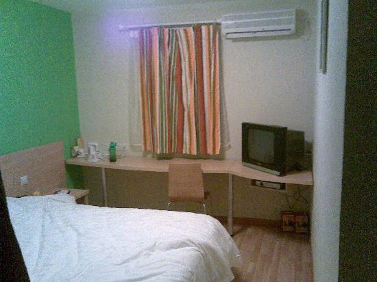 7 Days Inn (Guiyang Zhonghua South Road)