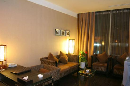 Photo of Nanfu Bund Hotel Chengdu