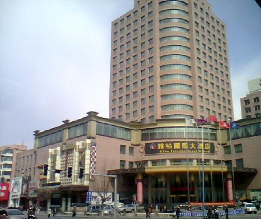 Yabo International Hotel