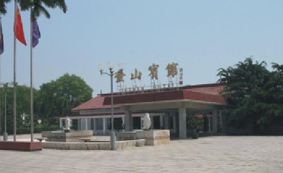 Photo of Jin Shan Hotel Qinghuangdao