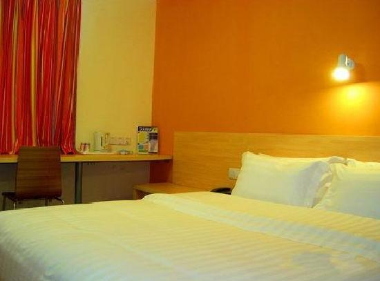 7 Days Inn (Shanghai Songjiang)