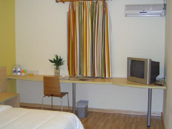 Photo of 7 Days Inn (Beijing Liujiayao)