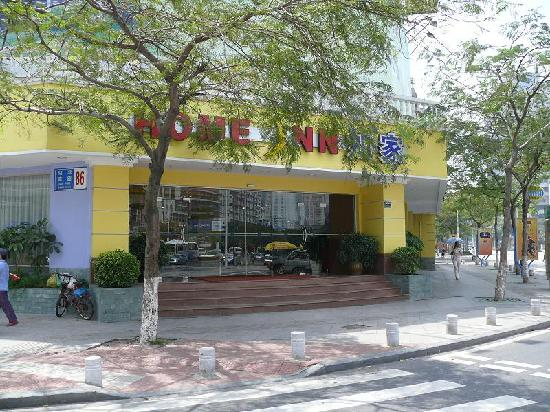 Home Inn (Xiamen Hu Bin South Road)